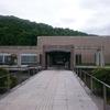 札幌芸術の森「NEW LIFE:リプレイのない展覧会」