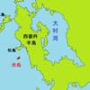 池島を調査した件