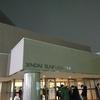 ゆいかおりLIVE TOUR『Starlight Link』 仙台公演 レポート