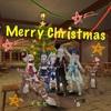 トーラム クリスマスパーティー