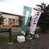屋久島グッドモーニング 第7回 島の主役を見るカフェモーニング 朝8時開店