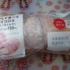 ファミリーマート 冷やして食べるパイコロネ(いちご&ミルク)
