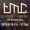 TOKYO MUSIC CRUISE 2019 池上本門寺を予習するためのYouTube&iTunes&spotify&soundcloud選