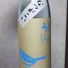 【日本酒】うぐいす