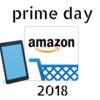 今年のAmazon「プライムデー2018」ではスマートホーム実現を狙う!【Amazon Echo】