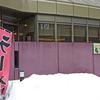 N1厨房 仲間達 / 札幌市中央区北1条西14丁目