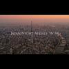 美しい夜。これが私たちの国、日本の夜。〜8K動画〜