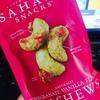 ほしいものリストから『サハレスナック グレーズド ザクロバニラ』が届いたので美味しく頂きました!