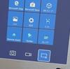 Hololens2でのスクショとPCへの映像共有