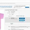 「eBay」実践シリーズ⑤~ようやくPayPal登録完了。まずは海外商品を買い込むぜ~