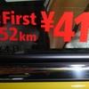 【410円】タクドラ24・25日目(世界一周出発まで1307日)