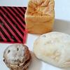 エディアール @新宿 完璧なフリュイクリームチーズ
