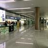 務安国際空港(MWX)完全ガイド