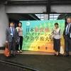 第24回日本摂食嚥下リハビリテーション学会に参加してきました。