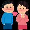 【美輪明宏】恋愛の定義について語る
