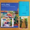 棚からキスリング展、初夏の庭園美術館とポッドキャスト