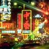 香港で詐欺