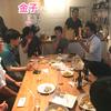 CBOチカイケさんのイベント「スナックチカイケ@渋谷道玄坂」に参加したり