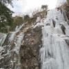 1月25日 難所ヶ滝のツララ