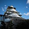 なんかめちゃめちゃカッコいい大阪城が撮れた話と警察の水中捜査