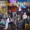 ヒプノシスマイク-Division Rap Battle- 1st FULL ALBUM「Enter the Hypnosis Microphone」予約受付中!