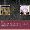 【ゲーム】豊姫RPG制作途中報告