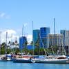 ハワイの不動産投資で失敗しないためのポイント