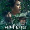 感想評価)密林で展開されるインディース映画…Netflix映画悲哀の密林(感想)
