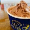 【アイス工房 優】津山のパティシエが作るジャージー牛乳を使ったこだわりアイスは絶品でした!