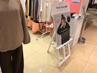 FRESH MORE AIN 店舗 ポップアップ 新宿ルミネエスト 開催中