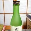 【にかほエリア】新しい飛良泉本舗、変わらない山廃純米。