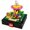 LEGO 2020 ブロックトーバー メリーゴーランド トイザらス