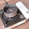 ゴーシ先生流の簡単燻製の作り方