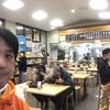 2020年10月18日(日)レノファ山口ー京都サンガ サッカーJ2リーグ