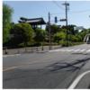埼玉県行田市 一般県道・熊谷羽生線(旧国道125号)の愛称が「浮き城通り」に決定