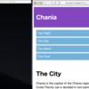 CSSの練習過程をgifアニメに落としてみる