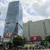 渋谷駅再開発#76【2021 5/15】