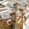 推しは「そのまま食べられる」スーパー大麦バーリーマックス〜美味しい食べ方もご紹介