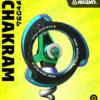 【ARMS】チャクラムの性能、扱い方、攻撃動作まとめ!