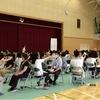 羽島市特別支援学校