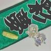 【虹コン】買い物2020夏
