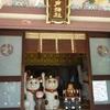 台東区橋めぐり[上流]+ご利益少々4(待乳山聖天~今戸神社)