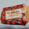 【コストコ】 米久のアップルベーコンが甘くてジューシーで美味い!