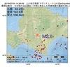 2016年07月24日 14時36分 上川地方南部でM2.6の地震