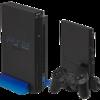 PS2と現在をつなぐもの
