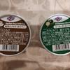 ブルーシールのアイスクリームで沖縄気分を味わう!