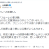 太田さん そのとおりです 法的措置も含めて組織で選手たちを守ってください 2021.8.1