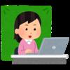 私立高校事情 夏休み 自宅でオンライン英会話
