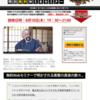 【緊急速報】世界史完全崩壊
