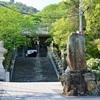 大避神社と生島(赤穂その3)